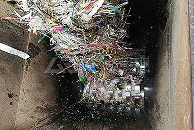 Proyecto de trituración de desechos de molino de papel en Hunan