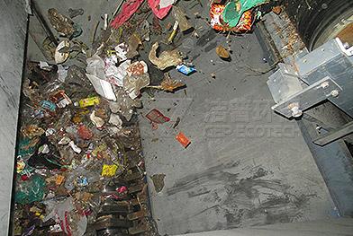 Proyecto de trituración, separación y eliminación de residuos domésticos en Shanxi