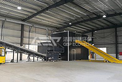 Proyecto de equipo de sistema de trituradora de residuos voluminosos de Chengdu