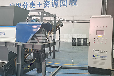 Línea de producción de eliminación de residuos voluminosos de China Zhejiang