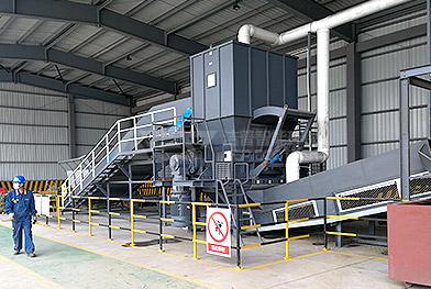Proyecto de línea de producción de trituración y eliminación de residuos industriales de Nanjing