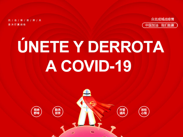 Únete y derrota COVID-19