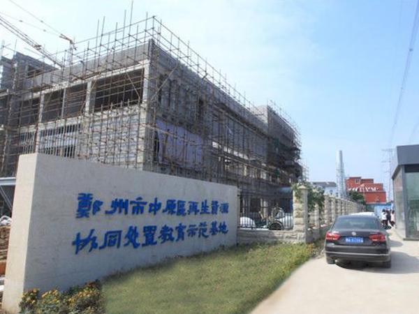 El centro de clasificación de residuos domésticos Zhengzhou de Chi