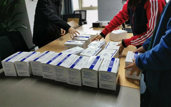 Se entregó el primer lote de materiales de prevención de epidemias COVID-19 a socios extranjeros
