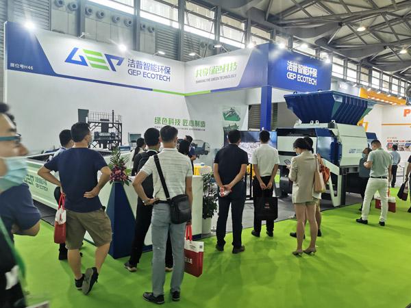Producción inteligente de tecnología verde ----- GEP Ecotech asistió a la 21a IE expo 2020