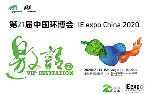 IE expo 2020 Shanghai, nos vemos en agosto