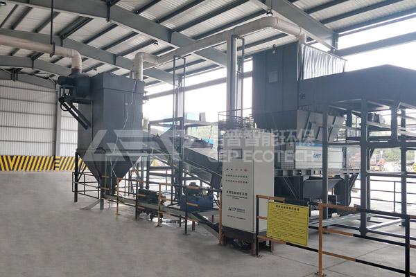 La línea de producción de eliminación de basura a gran escala completó con éxito la depuración, resolviendo el problema de la eliminación de basura en Nanjing