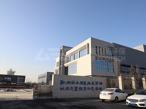Domestic waste sorting center of Zhongyuan District, Zhengzhou City are putting into operation!