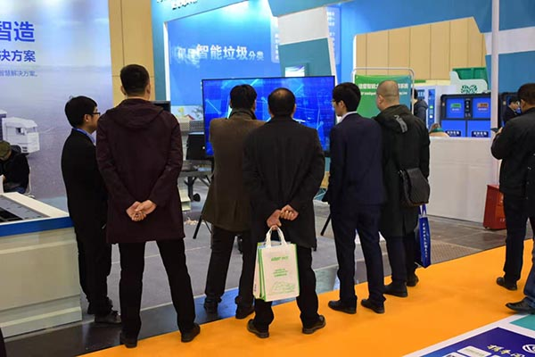 The Fourth Henan Environment Sanitation&Solid Waste Expo ends successfully, we meet in April Shanghai Environment exhibition
