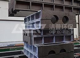 Cámara de trituración accesorios trituradora